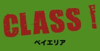 サルサクラス - 千葉サルサ情報まとめ - CHIBA SALSA