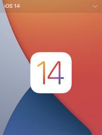 iOS 14 アップデート - I rav,Mac!'21