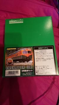 【模型】80系電車のキットのその後 - 妄想れいる・・・私の妄想交通機関たち