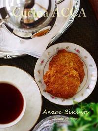今日のおうちカフェ:Anzac Biscuits - Cucina ACCA(クチーナ・アッカ)