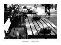 テラス席 - Minnenfoto