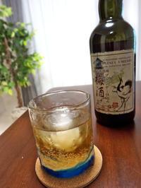 松井酒造『マツイ梅酒【ブランデー仕込み】』 - もはもはメモ2
