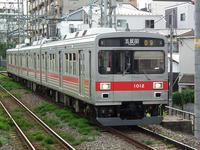 東急1000系 - ラゲッジスペースBlog:奈美の鉄韻