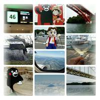 熊本・天草に行ってきました♪ - コグマの気持ち