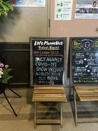 2020年9月21日(月)SHOW WESUGIACOUSTIC TOUR 2020防空壕大阪 - 上杉昇さんUnofficialブログ ~Fragmento del alma~
