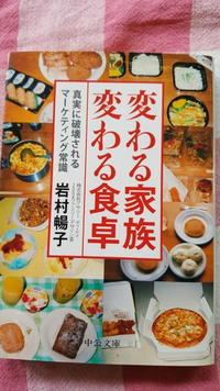 おうちごはんの真相… - 鎌倉fonteの日常