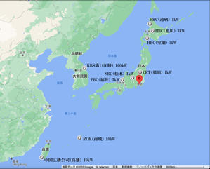 ROK技術倶楽部受信チャレンジ - BCL再入門