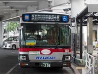A2 - 東急バスギャラリー 別館