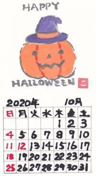 ほほえみ2020年10月HAPPYHALLOWEEN - ムッチャンの絵手紙日記