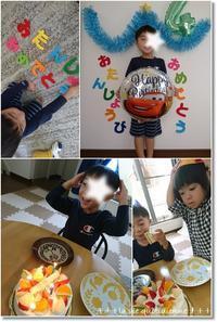 王子4歳おめでとぉ~!も100均で(〃ω〃)美味しかったケーキとお寿司♪ - 素敵な日々ログ+ la vie quotidienne +