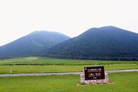 島根Trip9 三瓶山 と 三瓶温泉 - Photograph & My Super CUB110 【しゃしんとスクーター】