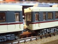 鉄コレ 富山地方鉄道 14720形+モハ14792号 整備1 車輪の交換とTNカプラー化 - 新湘南電鐵 横濱工廠3