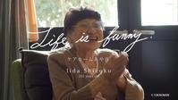 動画版「ときの杜散策日誌」No.017『life is funny-人生は面白い- shizuko iida』 - ときの杜『散策日誌』(穂の香・あや音・燈いろ・ゆめのき保育園)