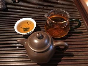紫紅袍 &ごくごくセール - 小梅茶荘