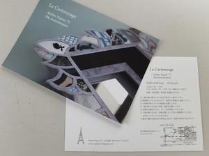 今日からアトリエパピエ75作品展 - N+  エヌプラス (ラッピングスクールNOKKO前橋教室)