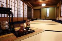 9月24日   「畳の日」 - 煎茶道方円流~東京東支部~