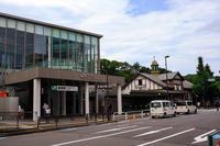✿原宿駅* - ✿happiness✿