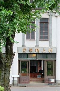 タイムスリップ - yuru run*run Cafe
