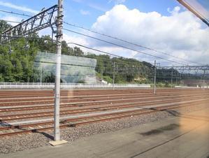 近鉄 楽 団体専用列車から見る秋の風景 - 人生・乗り物・熱血野郎