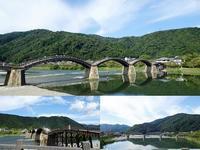 錦帯橋 - NATURALLY