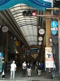 長崎は今日は雨だった・・・・長崎青山・気象台より - 朽木小川・気象台より、高島市・針畑・くつきの季節便りを!