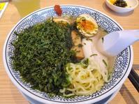 たまにはあっさりラーメン食べたい - おでかけメモランダム☆鹿児島