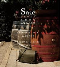 2020「Saic」東京・大阪トランクショー - Milestoneのブログ