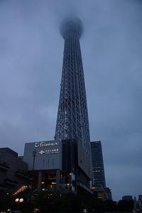 雨に煙る東京スカイツリー - さんじゃらっと☆blog2