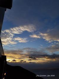 ◆ 「そら」を見上げた朝@熱海(2020年9月) - 空とグルメと温泉と