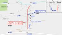国分寺3・4・11号ほか進捗状況2020.9 - 俺の居場所2(旧)