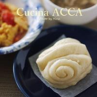 おうちでホカホカ、中華ランチ - Cucina ACCA(クチーナ・アッカ)