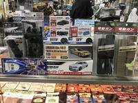 2020年9月24日の入荷品 - 模型の国トヤマの店主日記 (宮崎県宮崎市)