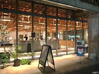 北陸珍道中2020 〜 KUMU 金沢 by THE SHARE HOTELS - Photolog