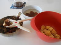 栗ご飯 - のび丸亭の「奥様ごはんですよ」日本ワインと日々の料理