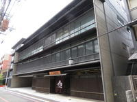 最近出会った、京都らしいオフィスビル!良いですね。 - 京都の骨董&ギャラリー「幾一里のブログ」
