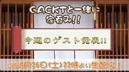 ブシロード新作『ROAD59 新時代任侠特区』主題歌をGACKTが担当! - 風恋華Diary