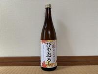 (愛知)ねのひ ひやおろし 純米吟醸 生詰 / Nenohi Hiyaoroshi Jummai-Ginjo Namazume - Macと日本酒とGISのブログ