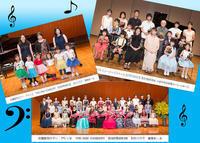 東京・関東のピアノ発表会撮影ならオンフォトへ - ステージ・発表会写真・家族・記念日の撮影はオンフォトへ☆