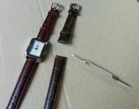 腕時計のベルト交換 - ないものを あるもので