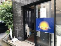 ☆西新宿本社☆ - 日向興発ブログ【一級建築士事務所】