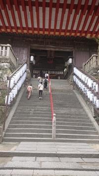 吉備津神社 - ゆうゆうじてき