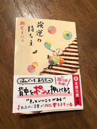読書の時間 - Mamamayumi26's Blog