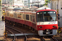 京浜急行電鉄 - ラゲッジスペースBlog:奈美の鉄韻