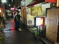 北陸珍道中2020 〜 ヤッホー茶漬け - Photolog