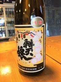 辨天娘生もと純米酒強力28by - 旨い地酒のある酒屋 酒庫なりよしの地酒魂!