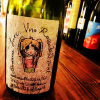 ナジャ土日、夕呑みタイム17時OPENです☆ - Nadja*  bar a vin.