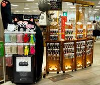 久しぶりに東急ハンズ岡山店さんにおじゃましております!! - 職人的雑貨研究所
