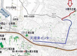 塚平古墳 - 奈良・桜井の歴史と社会