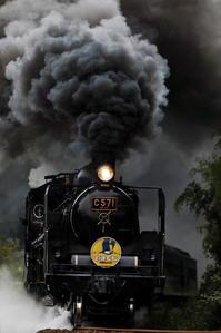 切り取り前へ逆戻しTHE SLやまぐち - 蒸気屋が贈る日々の写真-exciteVer