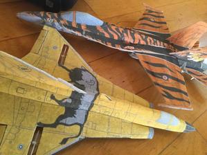 10月4日に飛行会やるよ - 超小型飛行体研究所ブログ